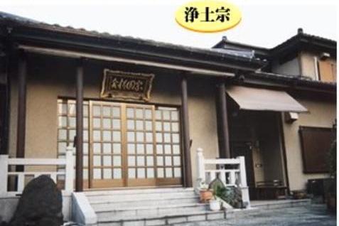 宗円寺_0