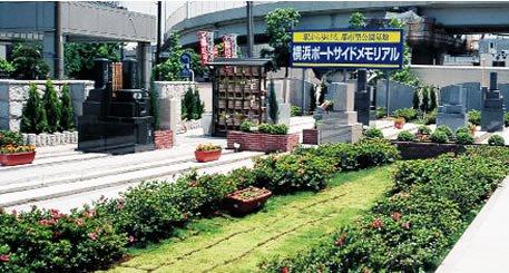 横浜ポートサイドメモリアル_0