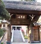東泉寺_3
