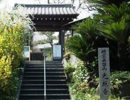 北鎌倉墓苑_1