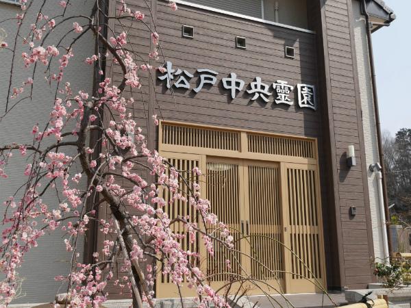 松戸中央霊園_4