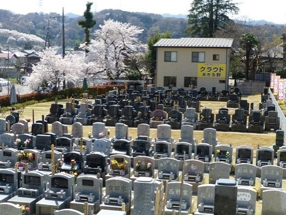 メモリアルパーククラウドあきる野 樹木葬_3