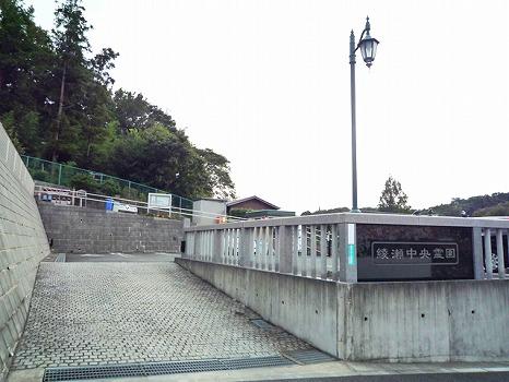 綾瀬中央霊園セントソフィア_1