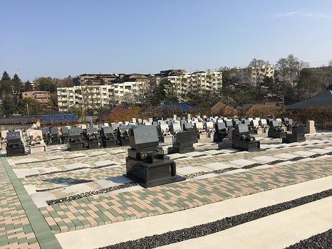 あざみ野浄苑 悠久の丘の画像1