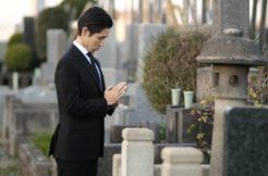 享年? 行年? 墓碑・墓誌に刻む字はどちらが正しい?