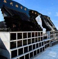 本光寺 永代供養墓・樹木葬永代供養付個別墓 「釈迦之塔」 Aタイプ
