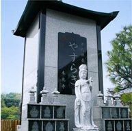 本光寺 永代供養墓・樹木葬永代供養墓 「やすらぎ」 合祀