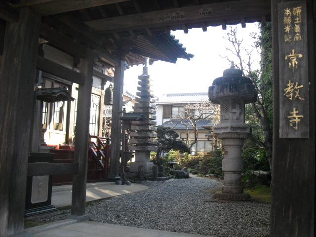 常教寺霊園_3