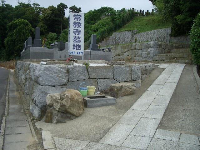 常教寺霊園_6