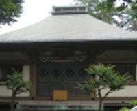 向得寺墓苑の画像1