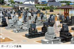 三咲霊園の画像10