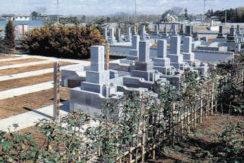 妙安寺墓苑
