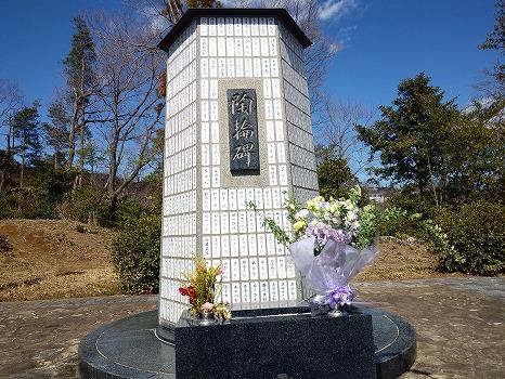 日立市営 成沢霊園_4