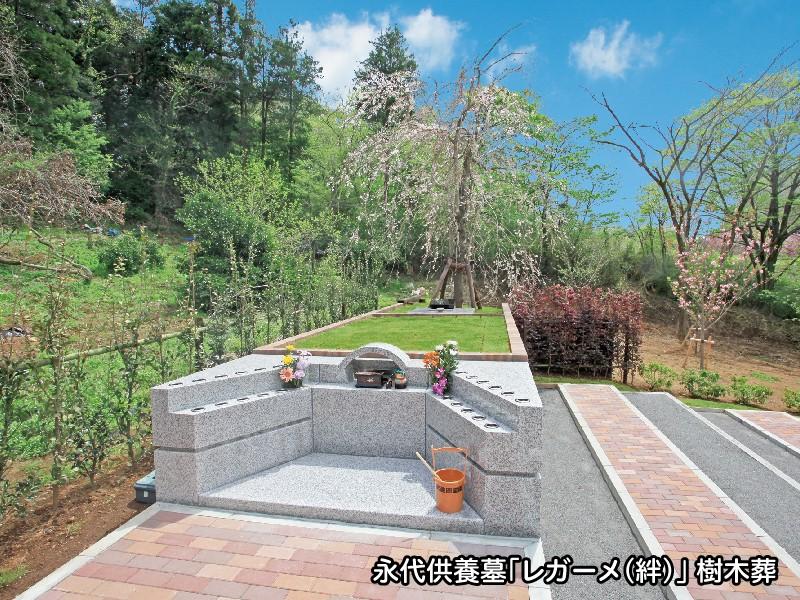 武蔵岡霊園レガーメの画像1