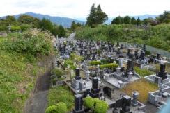 渋川市有墓地