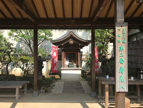 天然寺のうこつぼ_3
