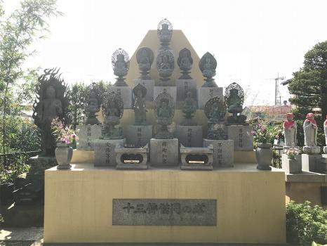 天然寺のうこつぼ_4