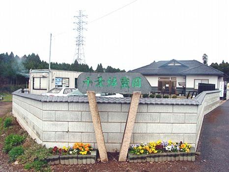 千葉緑霊園_5