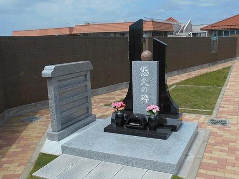 銚子シーサイドメモリアル悠久の碑