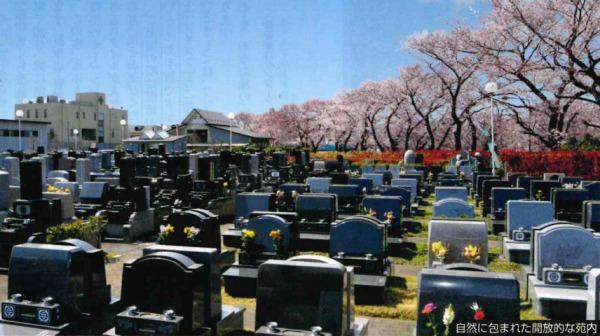 埼玉県さいたま市の永代供養墓人気ランキングTOP8!お墓の費用・資料請求