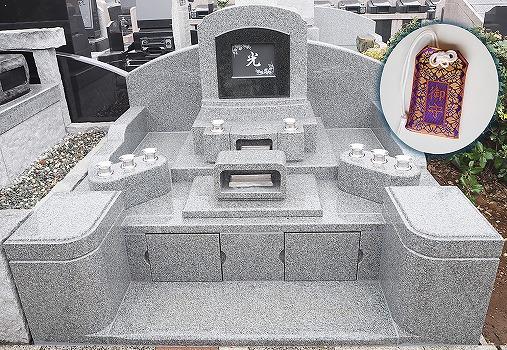 八千代悠久の郷霊園電子銘板墓所 ー光―