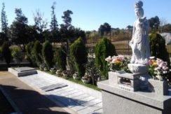 谷和原御廟霊園永代供養墓