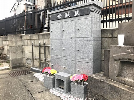 善慶寺のうこつぼ_2