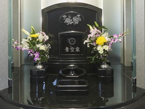赤坂一ツ木陵苑1