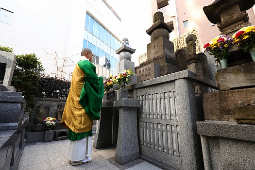 赤坂一ツ木陵苑4
