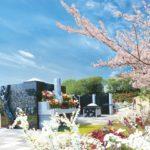 みどりの森 樹木葬・永代供養墓の画像1