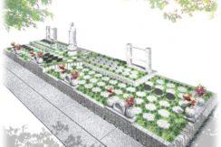 北鎌倉十王堂樹木葬墓地の画像1