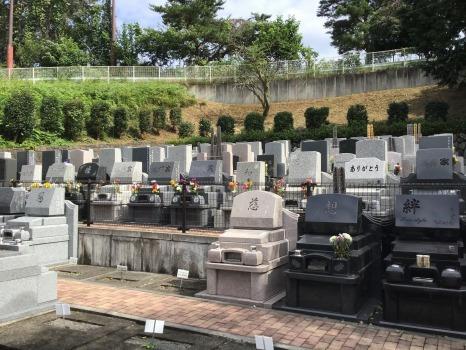 武蔵岡霊園1