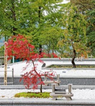 佛光寺 里山浄苑の画像3