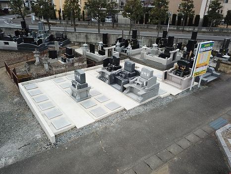 新境保泉共同墓地1