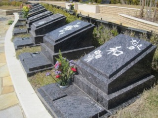 広島平和霊園家族用樹木葬「ヴァンヴェール」 フィオーレ区画
