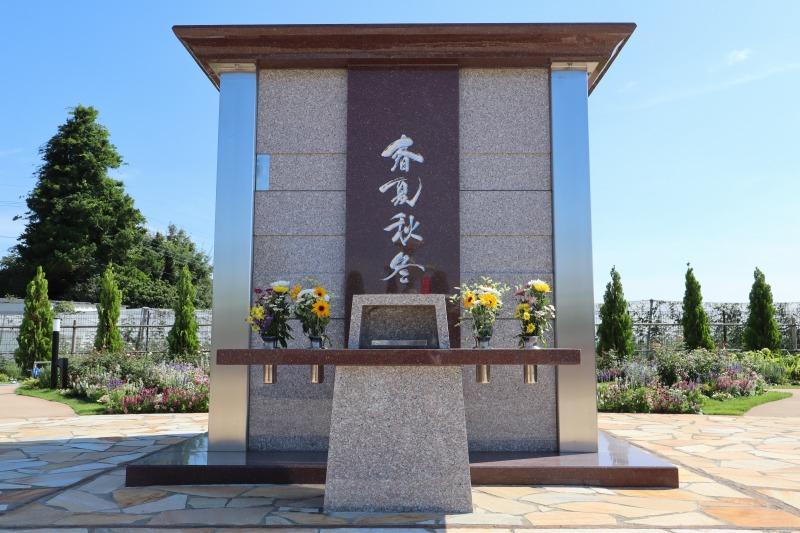 サニープレイス松戸 樹木葬・永代供養墓の画像13