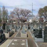 桜上水 みたま墓苑の画像1