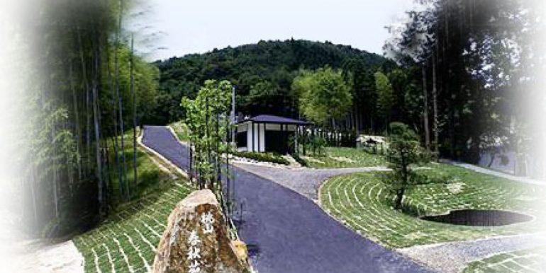 桃山春秋苑の画像