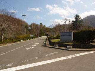 藤野聖山園_3