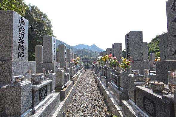 矢野やすらぎ墓苑_3