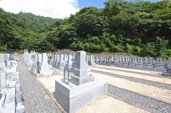 矢野やすらぎ墓苑_4