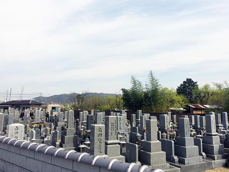 枚方春日墓苑_0