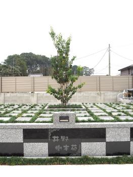 井野樹木苑_3