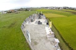 南八幡共同墓地の画像5