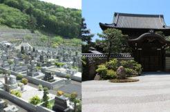 【納得】霊園と寺の違いが分かる6つの要素