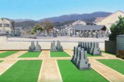 新上桂霊苑の画像1
