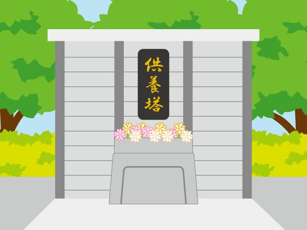 合葬墓・合祀墓のイラスト