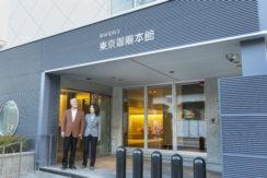 東京御廟本館の画像3