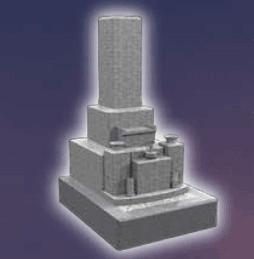 パークフォレスト大阪和形墓石セット