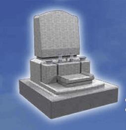 パークフォレスト大阪洋型墓石セット